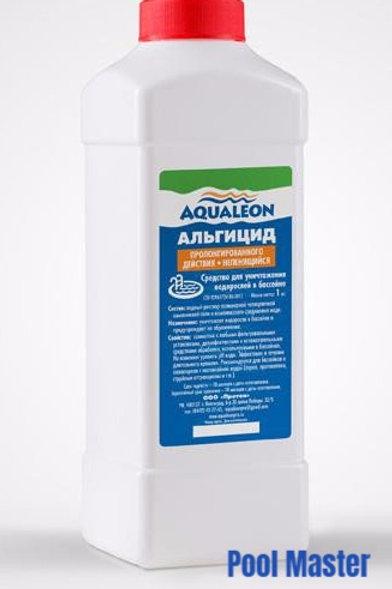 AQUALEON Альгицид пролонгированного действия 1 кг