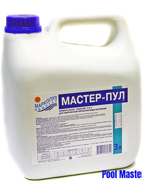 МАСТЕР-ПУЛ «4 в 1», 3 л