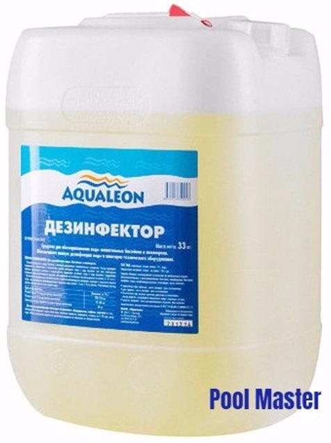 AQUALEON Дезинфектор (жидкий) 33 кг
