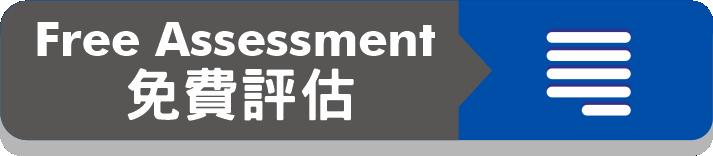 Click for Online Assessment Form