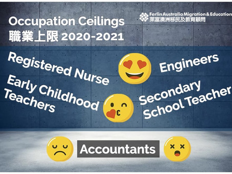 【Occupation Ceilings 職業上限 2020-2021 】