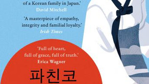 Review of Min Jin Lee's Pachinko | Book Review