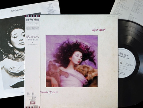 Music Retro-spective: Hounds of Love (1985) Review