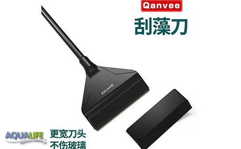 Qanvee Scraper Q Nano 41 Cm