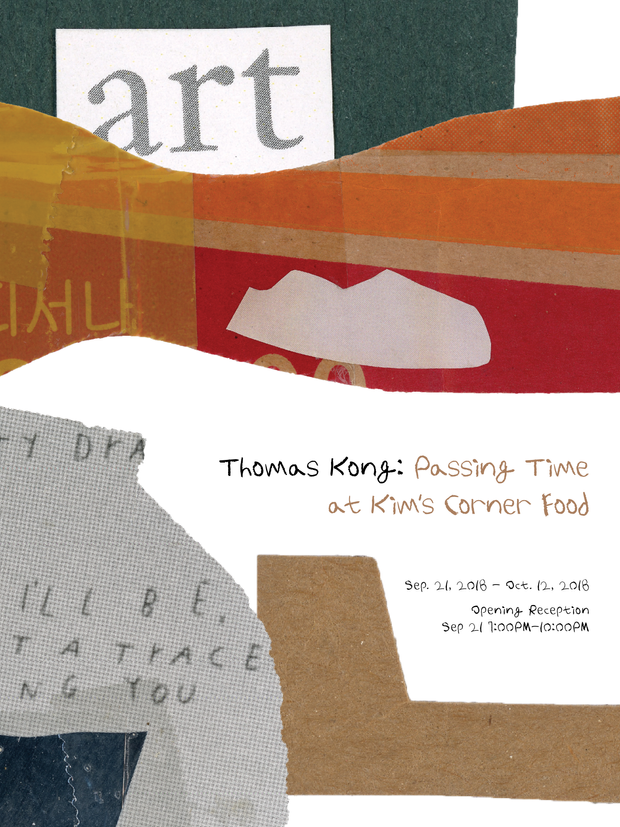 Thomas Kong: Passing Time at Kim's Corner Food