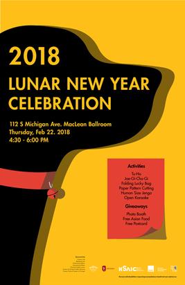2018 Lunar New Year Celebration