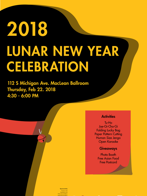 2018 Lunar New Year Celebration