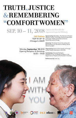 """Truth, Justice & Remembering """"Comfort Women"""""""