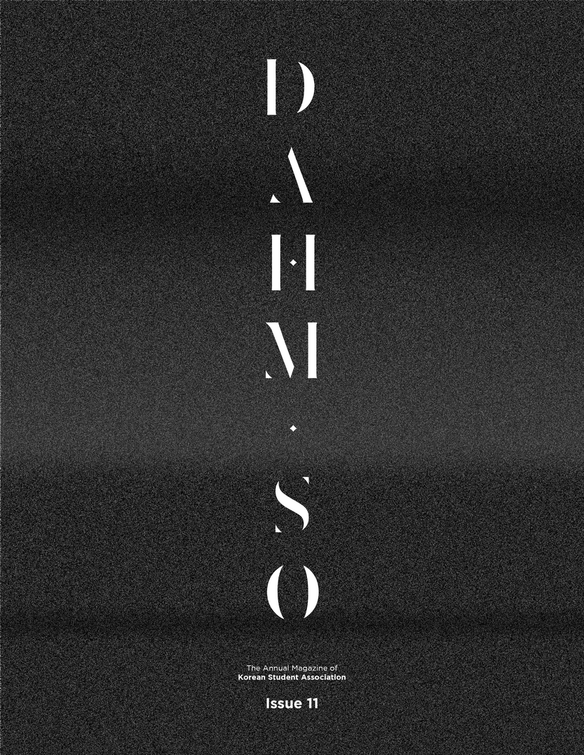 Dahm So Magazine Issue 11