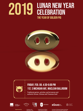 2019 Lunar New Year Celebration The Year of Golden Pig