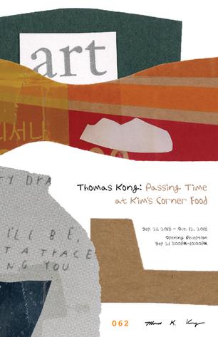 Passing Time at Kim's Corner Food