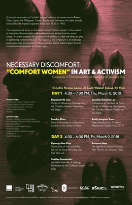 "Necessary Discomfort: ""Comfort Women"" in Art & Activism Symposium Event Poster"