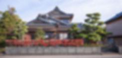 topawara01.jpg