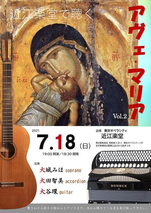 7.18近江楽堂.jpg