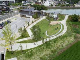 Nagi Terrace