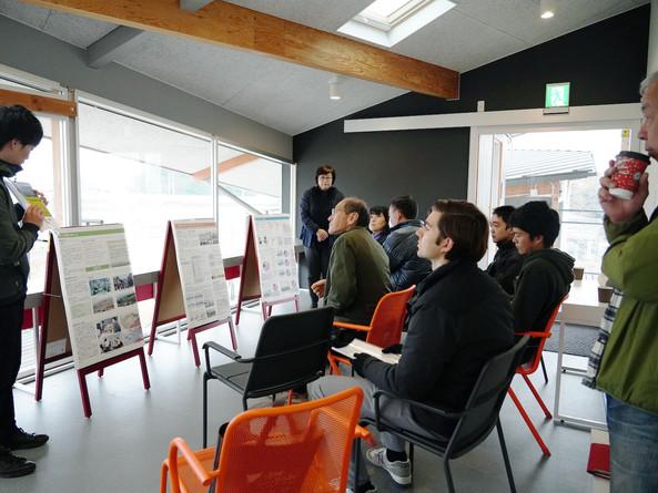 Landscape Planning for Nagi town