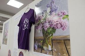 purpleday.jpg