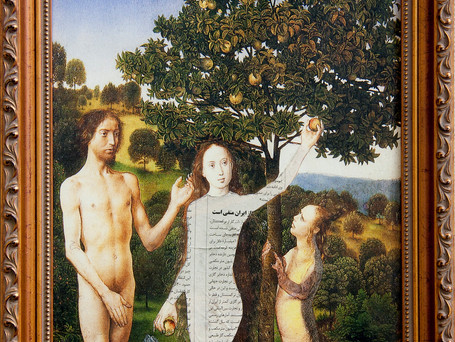 Fall of Man, 2nd Edition