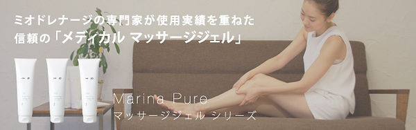 massage_image.jpg