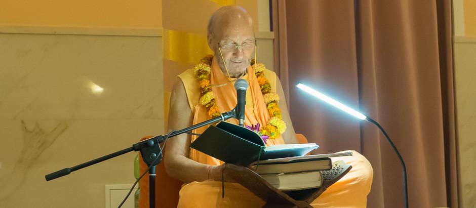 Sri Radhastami 2020