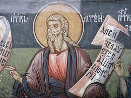 Sfântul Proroc Agheu