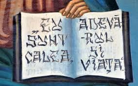 Lectia 1 de Cateheza cu Pr. Alexandru
