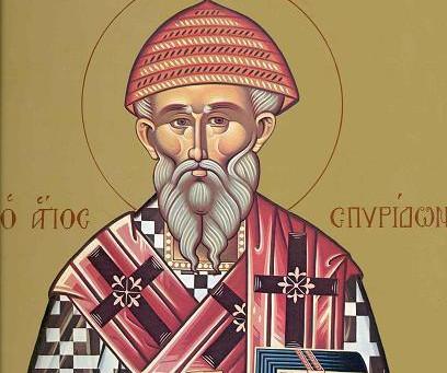Viaţa Sfântului Ierarh Spiridon, Episcopul Trimitundei