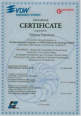 Сертификат 2_edited.jpg