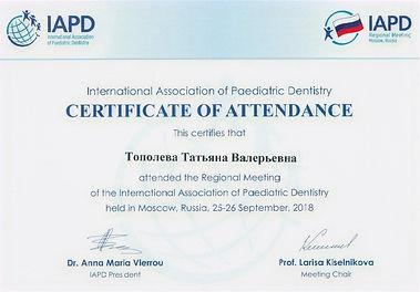Сертификат 9_edited.jpg