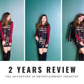 工作筆錄|2年跳轉娛樂工業的不尋常札記