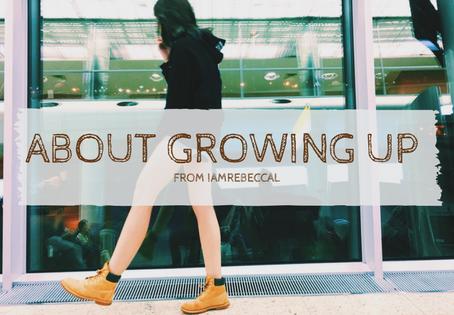 反思自省|關於成長這課題