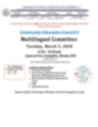 CEC3 ML Committee Meeting Notice 2020-03