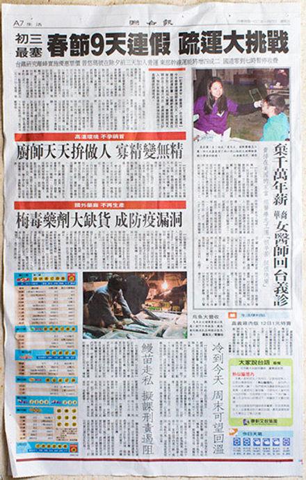 newspaper background image