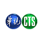Chinese Television System logo