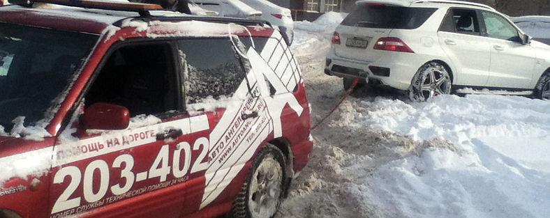 Вытащить из снега, вытащить из грязи, помощь н дороге оренбург