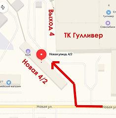 автосервис карта расположение.jpg