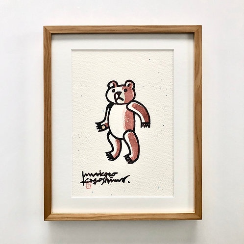 Drawing / Bear that stops