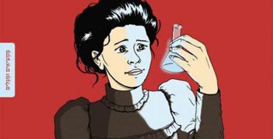 מארי קירי שגילתה את הקרניים החזקות בעולם