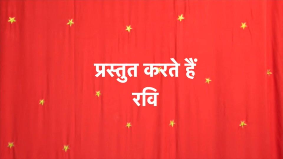 'Hum hain Bihari' rap song