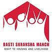 Housing _ Land Rights Network.jpg