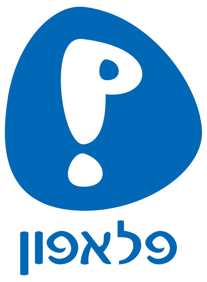 20121027130021!Pelephone-logo-svg.png