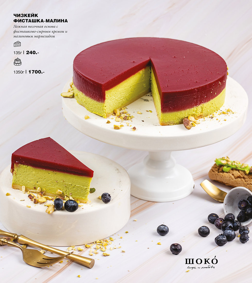 220-270-dessert-card-shoko13.jpg