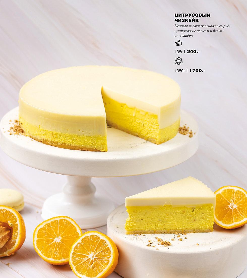 220-270-dessert-card-shoko12.jpg