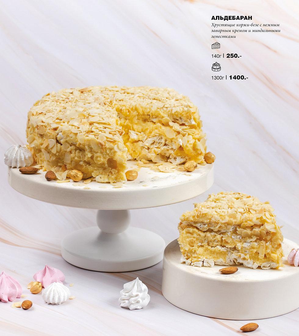 220-270-dessert-card-shoko18.jpg