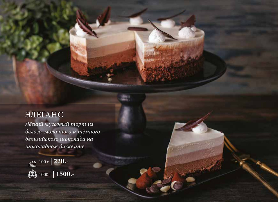 Десертная карта Шоко (1)_page-0005.jpg