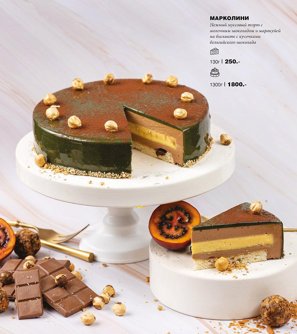 220-270-dessert-card-shoko14.jpg