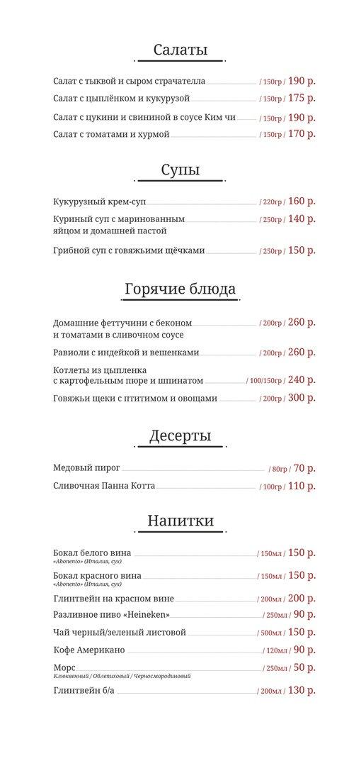 Обеды Порто1.jpg