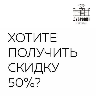 1000-1000-50b.jpg