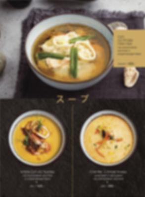 menu_osen19_PR-(1)_Страница_15.jpg