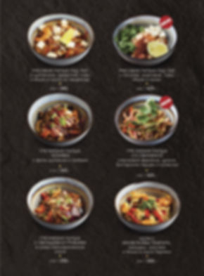 menu_osen19_PR-(1)_Страница_05.jpg